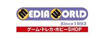 メディアワールド