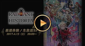 【アーカイブ】最速体験!生放送SP(YouTube)