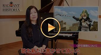 下村陽子さんインタビュー動画 (ロングVer.)